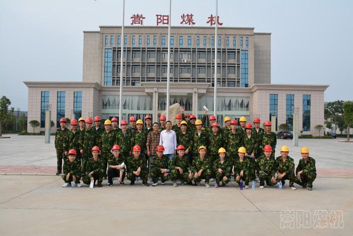 洛阳理工学院实习基地在嵩阳煤机挂牌成立