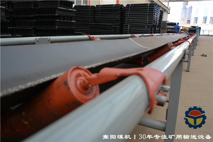 600米皮带输送机的输送皮带安装全过程