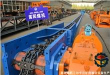 嵩阳煤机生产煤矿刮板输送机已发往鄂尔多斯内蒙古三维资源集团