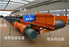 沈阳热电厂带式输送机输煤系统设计方案|嵩阳煤机