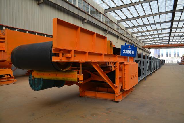 胶带输送机设计选型|嵩阳煤机