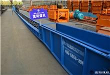 嵩阳煤机拟与湖北宜昌兴发化工集团签订港口磷矿输送机项目