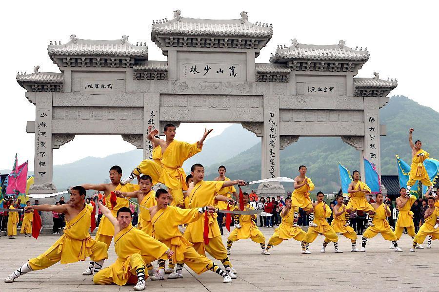 2亿,位于中岳嵩山少林寺名胜旅游区.