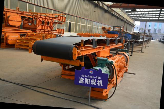 钢绳芯带式输送机的适用范围|嵩阳煤机