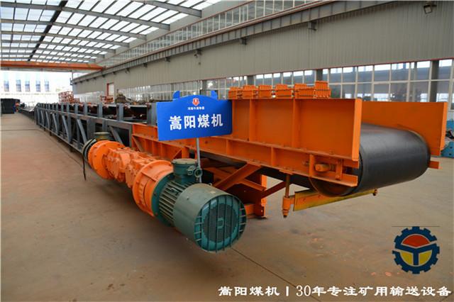 带式输送机型号丨煤矿皮带输送机选型丨矿用皮带机分类基础知识