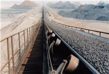 嵩阳煤机对非洲尼日利亚矿山长距离带式输送机项目工程的分析