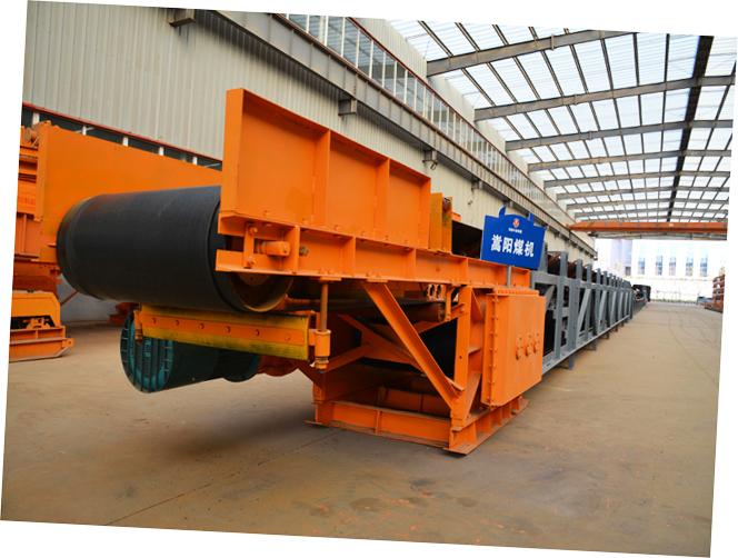 DTL80/40/2×55皮带输送机技术参数|皮带输送机价格|嵩阳煤机