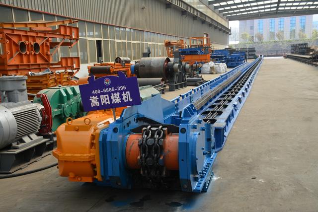 SGZ630/264刮板输送机技术要求|SGZ630/264刮板机厂家|嵩阳煤机