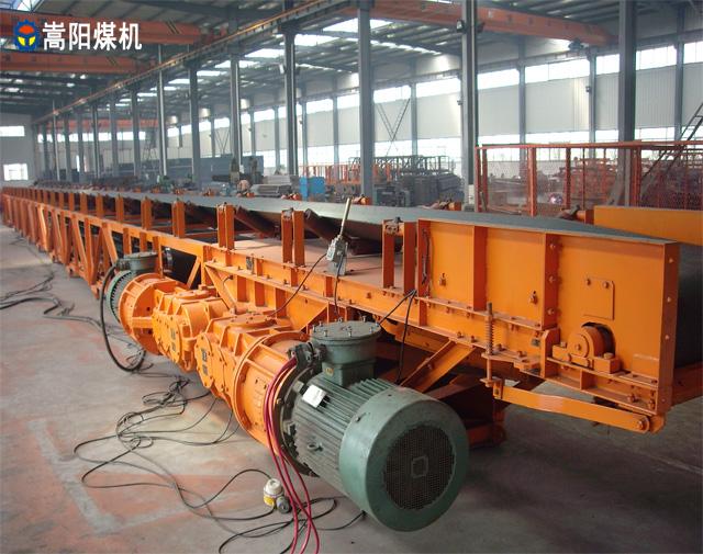 dsj120可伸缩带式输送机设计方案|嵩阳煤机