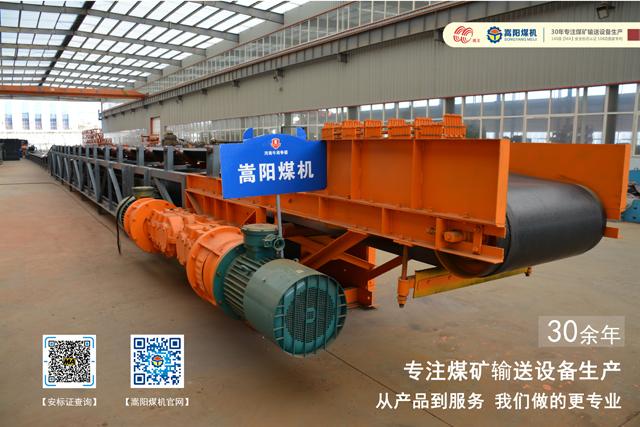 嵩阳煤机解读矿业发展的前景