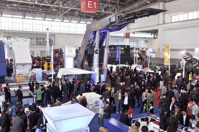 2017年10月25-28日北京煤机展会参展的产品都有哪些?