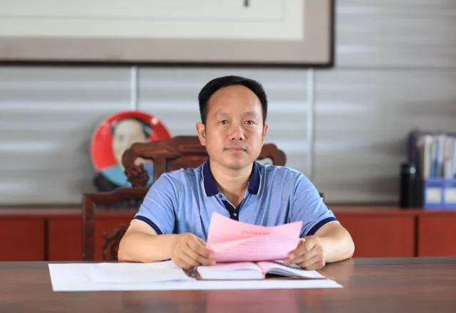 2018河南新经济十大风云人物评选结果出炉:嵩阳煤机董事长弋现生位列前三甲