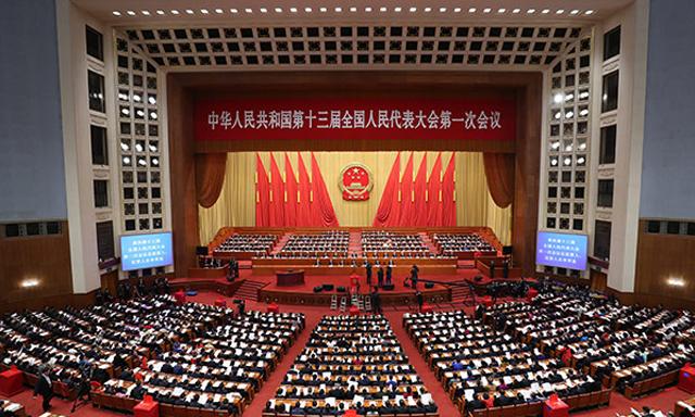 新一届国家机构和全国政协领导人员怎样产生?嵩阳煤机告诉你来龙去脉!