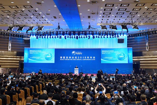 博鳌亚洲论坛2018年年会顺利举行|嵩阳煤机
