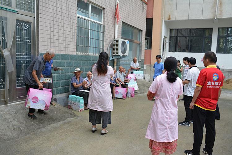 嵩阳煤机联合登封质检局为东十里铺敬老院送来夏日里的清凉