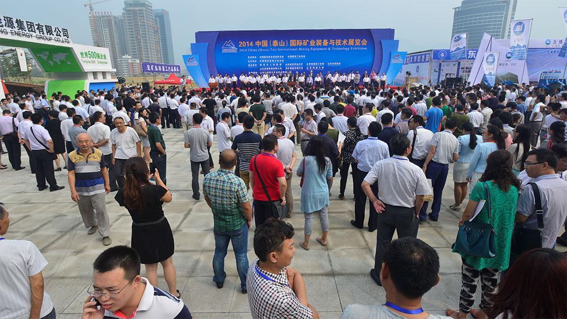 嵩阳煤机已确认参加2018中国(泰山)国际矿业装备与技术展览会