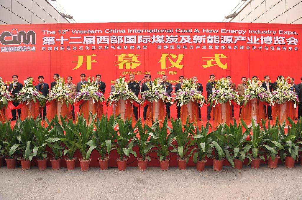嵩阳煤机预祝第十六届西部国际煤炭及新能源产业博览会顺利召开