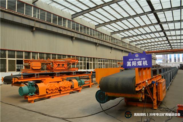 煤矿皮带机多少钱?嵩阳煤机400m带式输送机报价明细表配置单