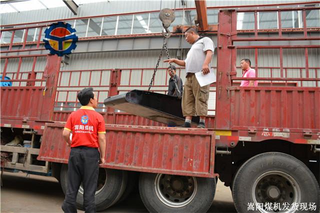 嵩阳煤机双11刮送机配件订单发货丨助力煤矿生产丨保障国家供暖