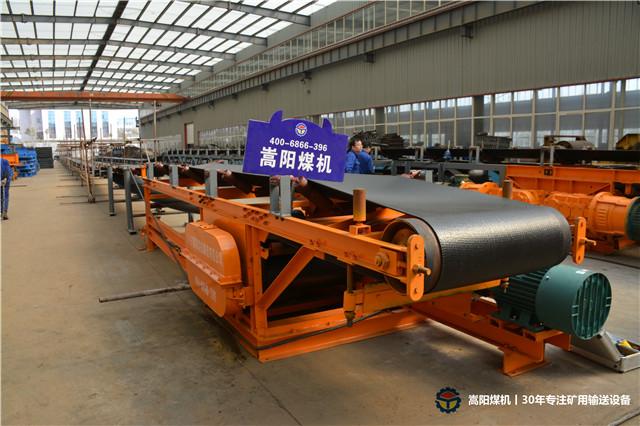 嵩阳煤机:采购煤矿带式输送机应注重质量而非网络排名和价格