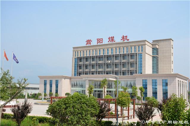 郑州市嵩阳煤机制造有限公司官网版权声明