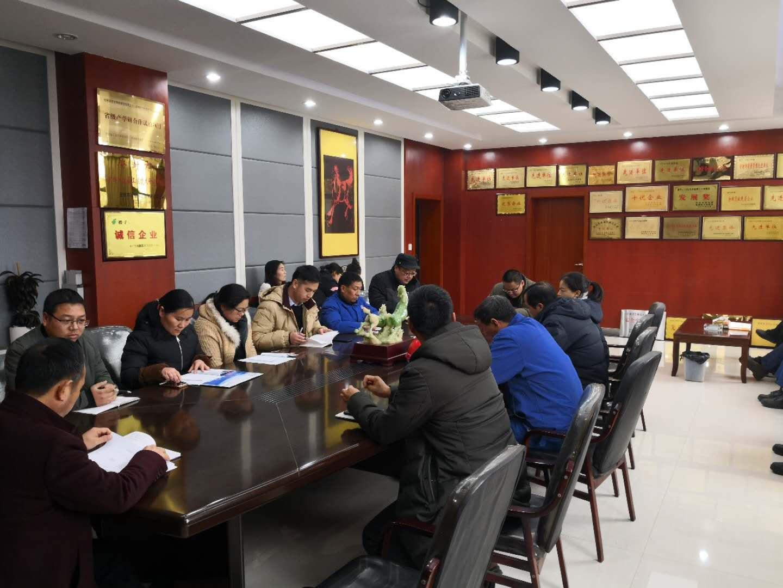 嵩阳煤机召开12月份煤矿带式输送机生产进度会议