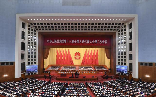 嵩阳煤机解析十三届全国人大二次会议李克强工作报告