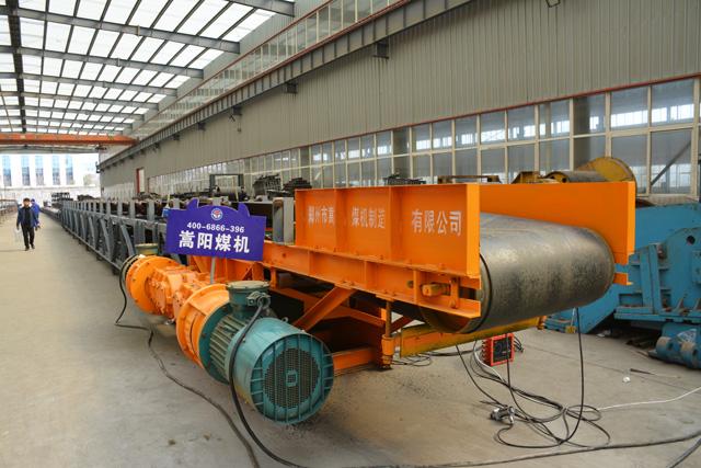 嵩阳煤机DSJ80/40/2*55可伸缩皮带机完成试机发货