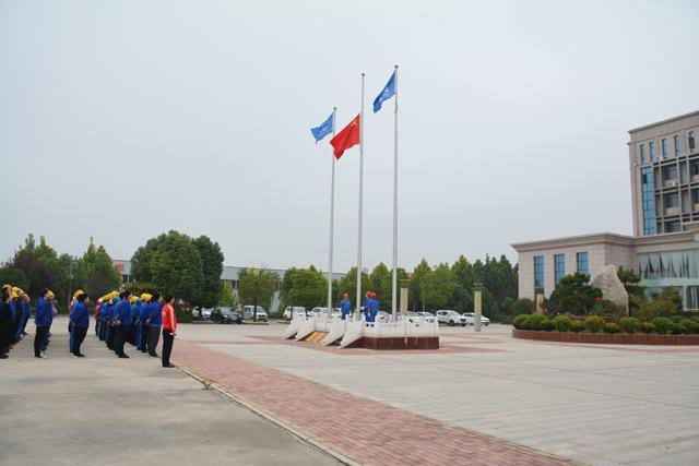 嵩阳煤机举行升国旗仪式庆祝中华人民共和国71周年华诞