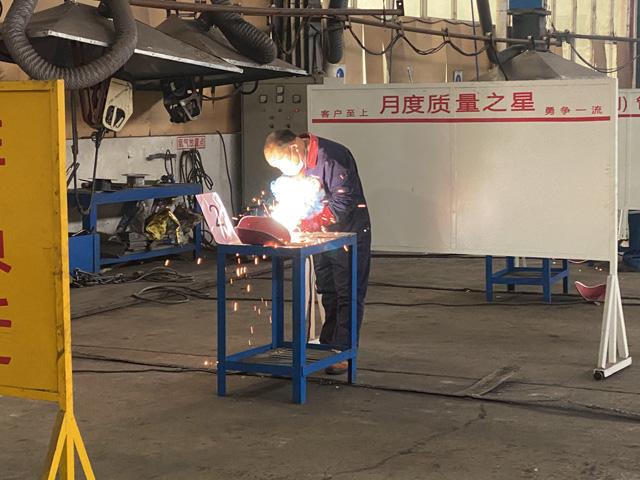登封市2020年电焊工技能竞赛在嵩阳煤机隆重举行