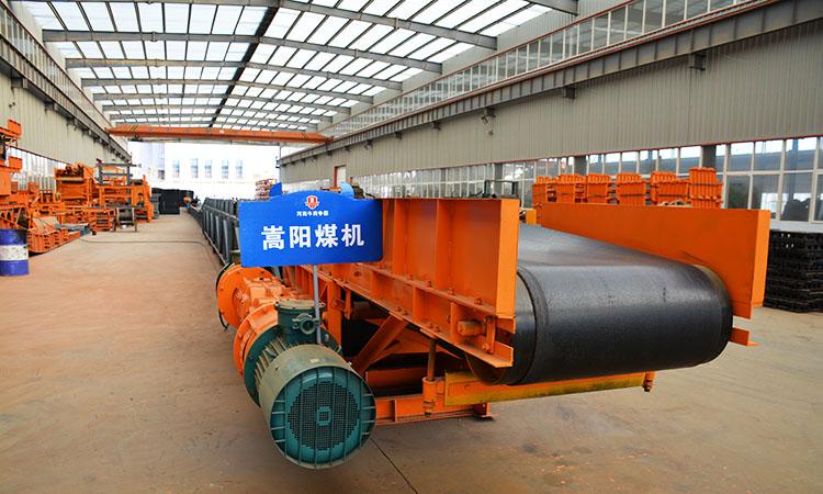 嵩阳煤机受邀参加中国煤炭机械工业协会第七届第二次会员代表大会暨煤矿智能化高峰论坛