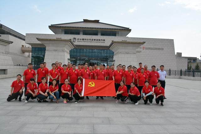 嵩阳煤机庆祝中国共产党建党100周年活动