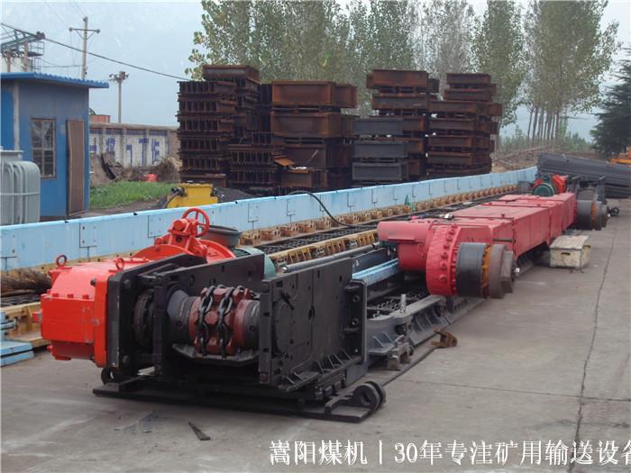 嵩阳煤机刮板输送机的构造及特点