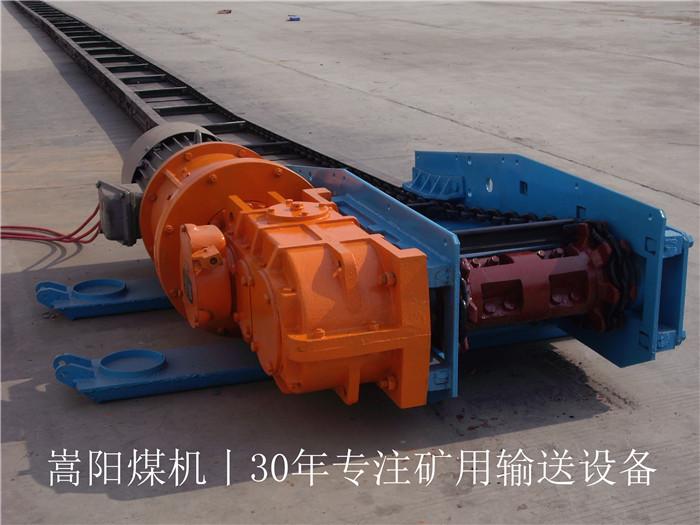刮板输送机生产厂家丨货比三家还选嵩阳煤机