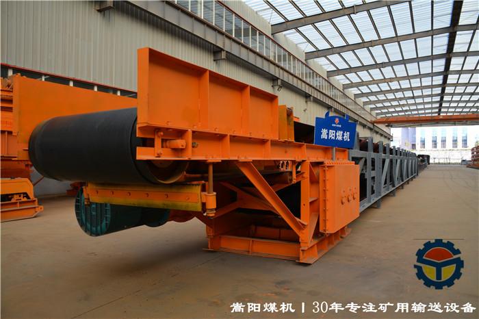 1000米带式输送机的机头传动部件安装