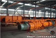 嵩阳煤机生产的矿用皮带输送机及托辊配件已发往黑龙江黑河煤矿