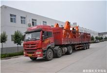 嵩阳煤机一批皮带输送机配件将顺利发往湖南