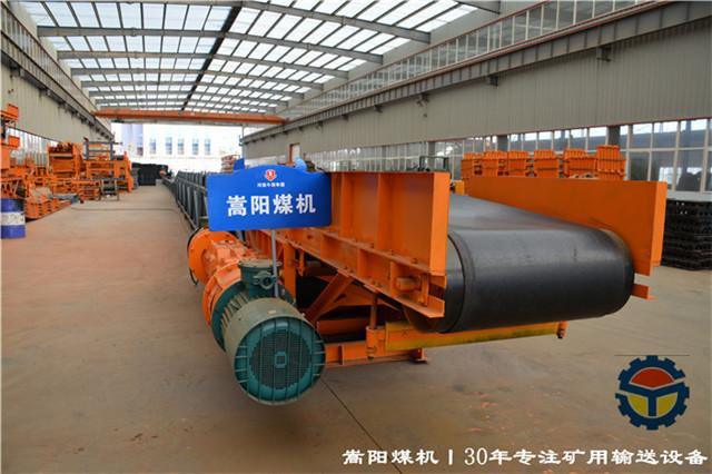 650皮带机机头更换滚筒的安全技术措施丨嵩阳煤机