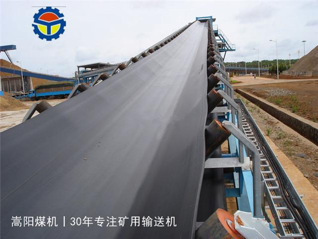 煤矿用的皮带输送机哪家好?哪里的矿用皮带机质量好?嵩阳煤机