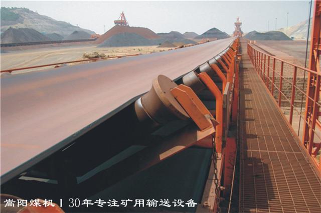 大红山铁铜矿更换1000m皮带输送机皮带安全技术措施丨嵩阳煤机