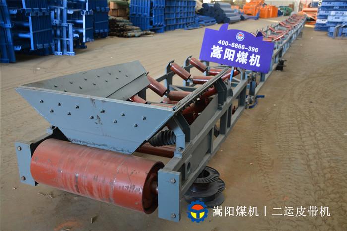 二运皮带机是什么?悬挂桥式皮带转载机结构与工作原理