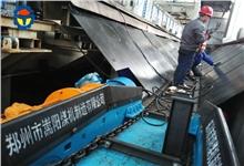 """百度""""煤炭输送设备""""找到的靠谱洗选煤输送设备厂家——嵩阳煤机"""