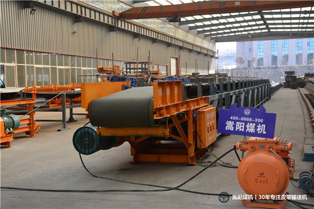 内蒙哪家煤矿皮带输送机厂家生产的皮带机比较好?