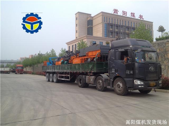 嵩阳煤机DTL100S上运固定落地式带式输送机已装车发往四川内江某煤矿