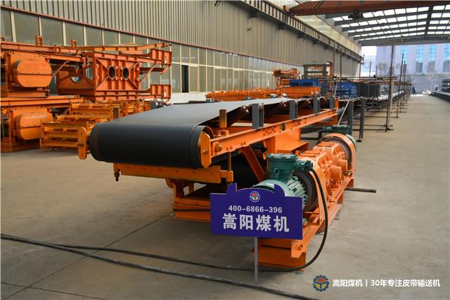 DSJ80/40/2×90 带式输送机详细配置单丨皮带机报价单丨嵩阳煤机