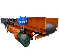 煤矿井下带式输送机